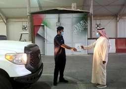 """""""جمارك أبوظبي"""" تحتفل باليوم الوطني السعودي الـ90"""