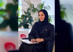 Abu Dhabi Global Goals House explores international efforts to advance UN SDGs