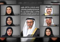 FNC committee discusses draft law on collection of donations