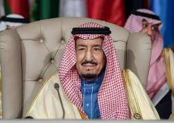 Saudi King Salman Says in UNGA Speech He Supports US Efforts for Arab Peace With Israel