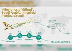 Etihad Airways celebrates Saudi Arabia's 90th National Day