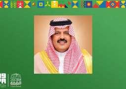 سمو أمير منطقة حائل يرفع برقيتي تهنئة للقيادة بمناسبة اليوم الوطني الـ90