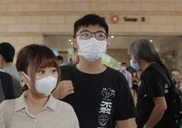 EU Concerned About Arrest of Prominent Activist in Hong Kong - Statement