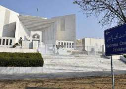 SC orders to make report on APS public