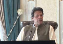 Balochistan's socio-political development is govt's top priority, says Imrna Khan