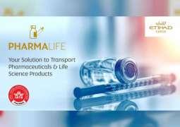 Etihad Cargo reinforces pharmaceutical shipment expertise with PharmaLife launch
