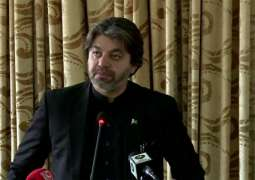 Parliament is the best forum for discussion on political issues, says Ali Muhammad Khan