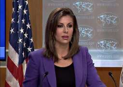 US Outraged by Rocket Attack in Iraq, Urges Holding Perpetrators Accountable - State Dept.