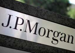 Top US Bank JPMorgan Fined $920Mln For Fraudulent Metals, Treasuries Trade - Justice Dept.