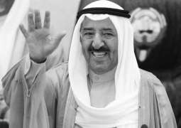 Kuwait Amir Sheikh Sabah passes away leaving behind outstanding legacy