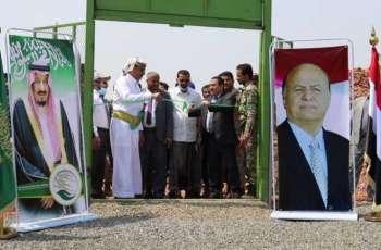 مركز الملك سلمان للإغاثة يبدأ العمل بالعيادة الطبية المتنقلة في مخيم وعلان بمديرية حرض