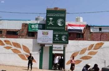 مركز الملك سلمان للإغاثة يطلق المرحلة الثانية من مشروع تشغيل مركز الأطراف الصناعية بتعز