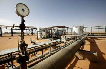Libyan Petroleum Facilities Guard Authorizes Oil Production, Export Starting Friday