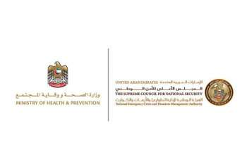 MoHAP, NCEMA announce safety protocols for social events