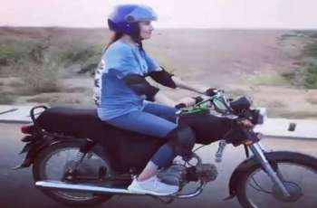 Mahira Khan's video riding bike goes viral