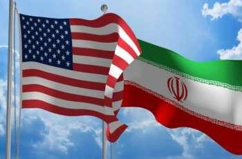 Republican Senators Urge Trump to Expand Iran Sanctions to Entire Banking Sector
