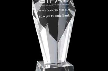 """مصرف الشارقة الإسلامي يحصد جائزة """"صفقة صكوك العام 2020"""""""