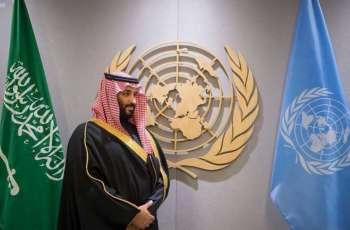 المملكة .. مشاركة فاعلة وداعمه لجهود الأمم المتحدة