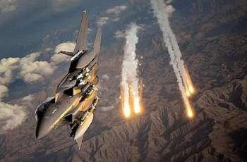 Airstrikes on Taliban Base in Afghanistan's Northeast Leave 30 Civilian Casualties