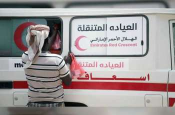 ERC mobile clinics continue provision of medical services in remote areas of Hadramaut