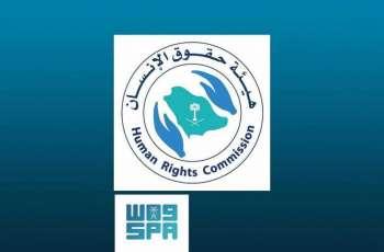 4211 شكوى استقبلتها هيئة حقوق الإنسان خلال عام تصدرتها قضايا العدالة الجنائية والحماية من الإيذاء