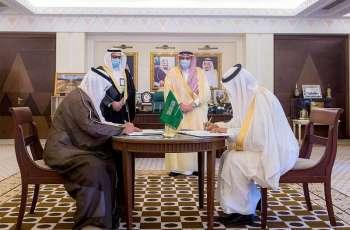 سمو الأمير فيصل بن مشعل يشهد توقيع مذكرة تفاهم بين التجمع الصحي بالقصيم وجمعية الخدمات الصحية بالمنطقة
