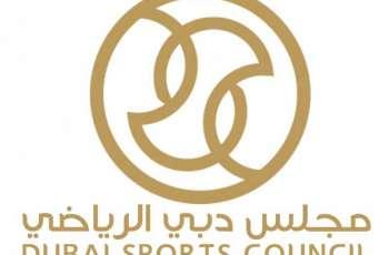 مجلس دبي الرياضي : اغلاق 3 منشآت ومخالفة 9 مراكز رياضية لعدم التزامهم بالتدابير الاحترازية