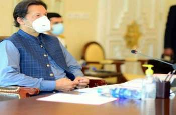 PM to chair federal cabinet meeting today to discuss 14-point agenda