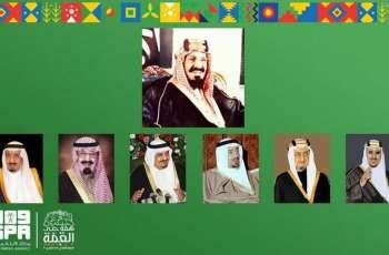 المملكة تحتفي غداً باليوم الوطني التسعين