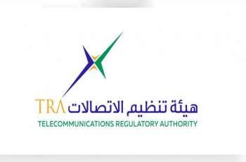 """هيئة تنظيم الاتصالات لـ """"وام"""" : تغطية جميع المناطق المأهولة في الدولة بشبكة /5G/ نهاية 2025"""