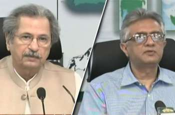 Educational institutions will be opened gradually, says Shafqat Mahmood