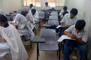Punjab Educational boards announce intermediate exams' results