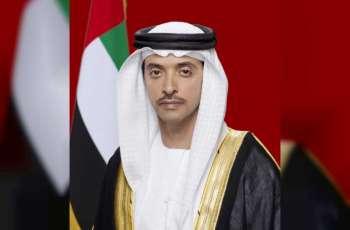 Hazza bin Zayed congratulate Saudi Arabia on 90th National Day