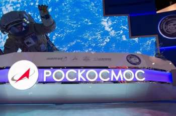 Roscosmos Confirms Russia's Defunct Monitor-E Satellite Burnt in Atmosphere Over Atlantic