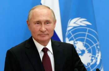Veto Right in UNSC Reflects Balance of Power, Should Be Preserved - Putin