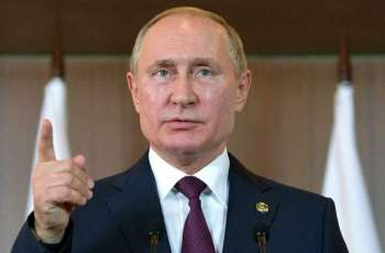 Russian Idea of Greater Eurasian Partnership Purely Pragmatic, Relevant - Putin