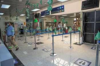 مطار طريف يحتفل باليوم الوطني الـ90