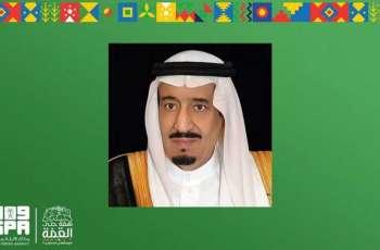 منح الأنصاري وسام الملك خالد من الدرجة الأولى لجهوده المتميزة في أعمال التنقيب عن الآثار والتراث في المملكة