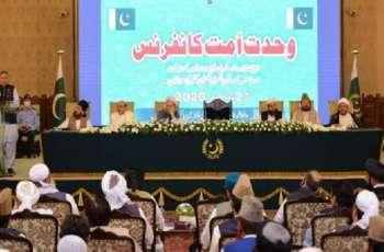 رئیس باکستان یدعو رجال الدین الي ضرورة السعي لمکافحة الخلافات الطائفیة في البلاد