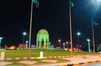ميادين وشوارع محافظة رفحاء تتزيَّن في يوم الوطن الـ 90
