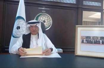 Al-Othaimeen Participates in Pakistan's Celebration of the OIC Golden Jubilee