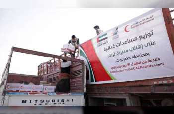 ERC distributes over 21 tonnes of food aid in Hadramaut