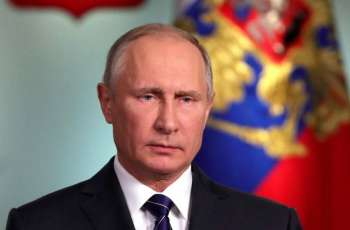 Putin to Travel to South of Russia on Friday for Kavkaz-2020 Drills - Kremlin