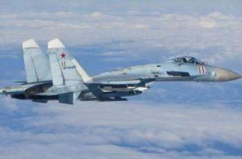 Canadian Air Force Intercepts Russian Su-27 Near Romanian Airspace - Statement