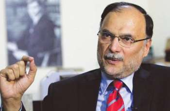 Nawaz Sharif's address to APC is reflection of party's workers, says Ahsan Iqbal