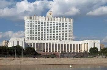 Russia's Economy Ministry Predicts 2.7% GDP Growth in 2012