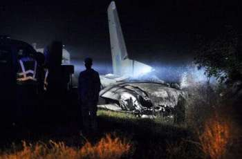 France Offers Ukraine Assistance Over Crash of An-26 Military Plane in Kharkiv