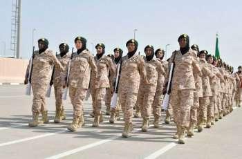 'Women Peace and Security Training Programme' renamed 'Sheikha Fatima bint Mubarak Women Peace and Security Initiative'