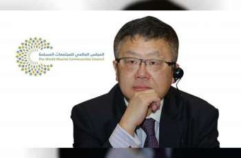 I Commend courage of UAE in achieving peace: Chinese Professor Huang Jing