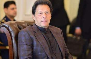 PM to inaugurate important projects in KP